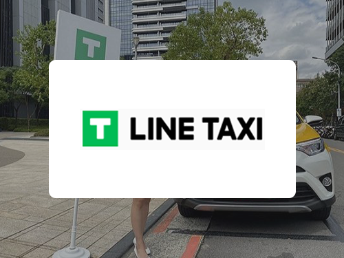 line taxi clone